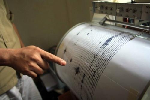 cutremur tecuci galati  Pământul din Galați, tot mai agitat! Cutremurele se numără cu sutele